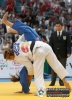 Busra Katipoglu (TUR) - World U20 Championships Agadir (2010, MAR) - © IJF Media Team, IJF