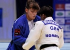 Hedvig Karakas (HUN) - World Championships Rio de Janeiro (2013, BRA) - © IJF Media Team, International Judo Federation