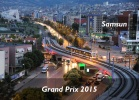 Grand Prix Samsun (2015, TUR) - © JudoInside.com, judo news, photos, videos and results
