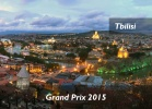Grand Prix Tbilisi (2015, GEO) - © IJF Media Team, International Judo Federation