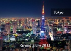 Grand Slam Tokyo (2015, JPN) - © JudoInside.com, judo news, results and photos