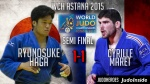Ryunosuke Haga (JPN), Cyrille Maret (FRA) - World Championships Astana (2015, KAZ) - © IJF Media Team, International Judo Federation