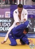 Kenshin Mori (JPN) - Cadet World Championships Santiago de Chile (2017, CHI) - © IJF Media Team, International Judo Federation