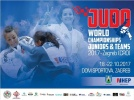 Barbara Matić (CRO) - World Championships Juniors Zagreb (2017, CRO) - © Croatian Judo Federation