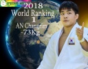 Chang-Rim An (KOR) - 2018 IJF World Ranking (2018, IJF) - © Levan Akhalkatsi