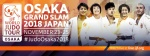 Grand Slam Osaka (2018, JPN) - © IJF Media Team, International Judo Federation