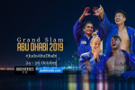 Grand Slam Abu Dhabi (2019, UAE) - © JudoHeroes