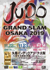 Grand Slam Osaka (2019, JPN) - © Local Organising Committee