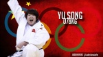 Song Yu (CHN) - 2016 Olympic Games day 7 Judo O100 & O78kg (2016, BRA) - © JudoHeroes